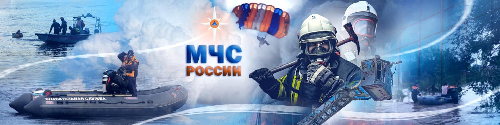 Информация о новой услуге по пожарной безопасности